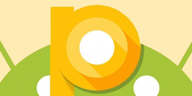Как установить бета-версию Android P прямо сейчас