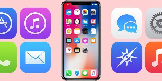 Как вернуть стандартное расположение иконок iPhone