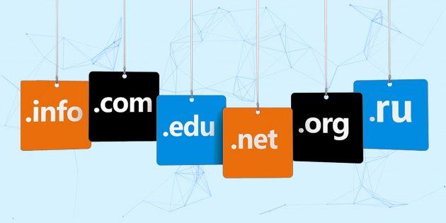 Как зарегистрировать домен RU, COM, INFO или в другой зоне