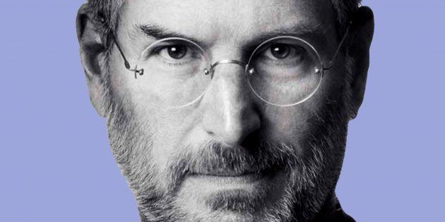 Короткий совет от Стива Джобса, который стоит усвоить каждому руководителю