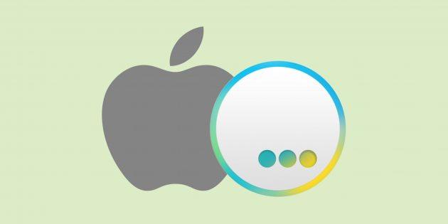 Lacona — универсальная поисковая строка для Mac