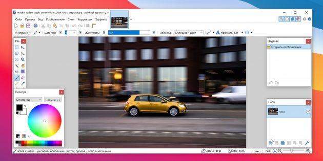 Бесплатные растровые редакторы: Paint.NET