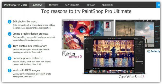 Лучшие платные фоторедакторы: PaintShop Pro