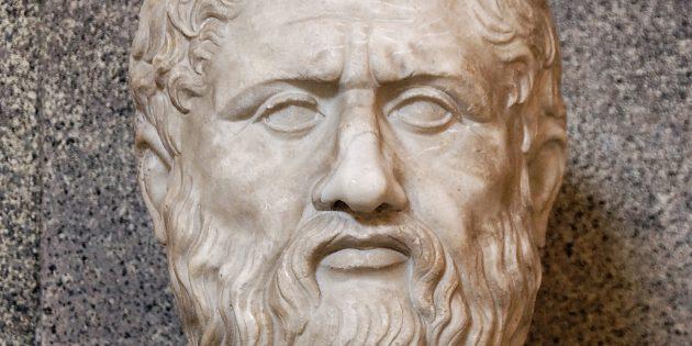 Платон, «Государство»