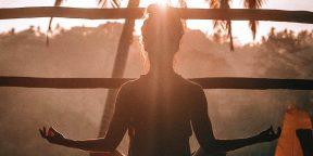 4 психологические практики, которые наполнят жизнь счастьем
