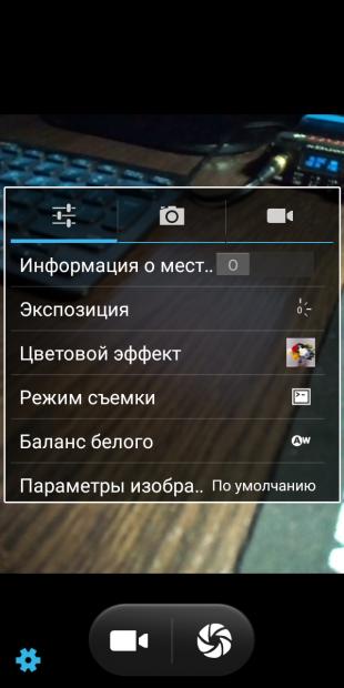 Bluboo D5 Pro. Камера