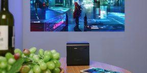 Штука дня: GoSho — миниатюрный проектор, который вы можете взять с собой куда угодно