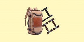 Всё для мужика: видеорегистратор, рюкзак-трансформер и упоры для отжиманий