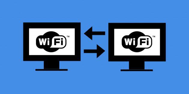 Как передавать файлы через Wi-Fi без интернета
