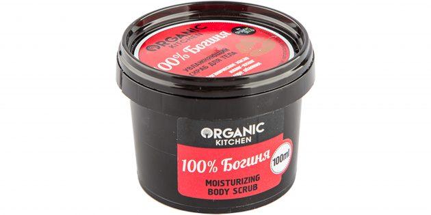Скраб для тела с маслом иланг-иланг