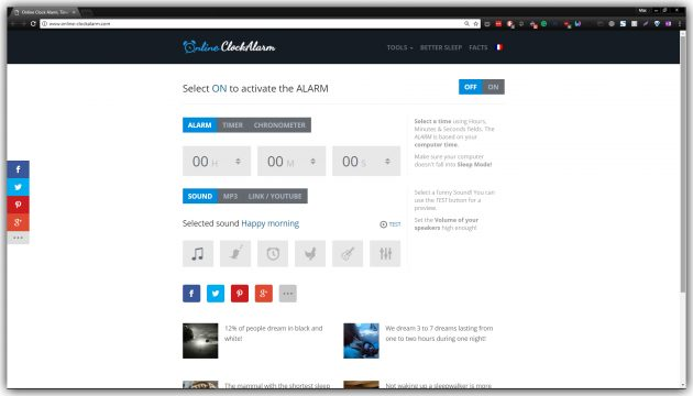 Бесплатные онлайн-будильники: Online-ClockAlarm