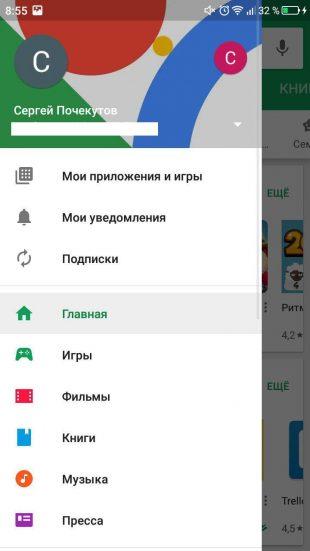 Отключить автообновление на Android. Приложения и игры