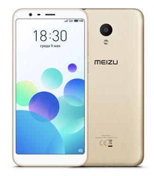 Золотистый Meizu M8c
