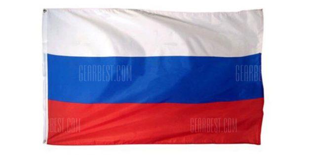 спортивная атрибутика: флаг России