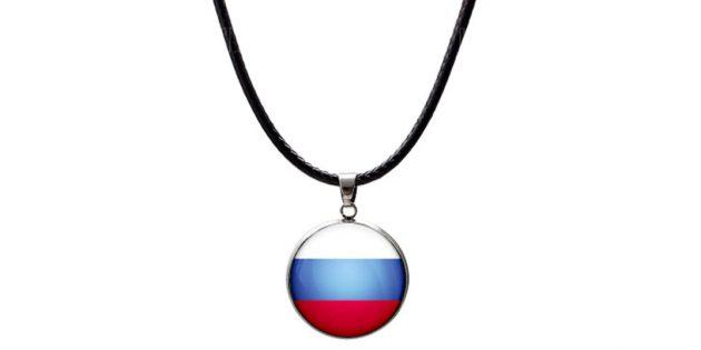 спортивная атрибутика: подвеска с российским флагом