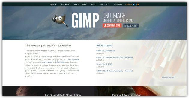 Лучшие бесплатные фоторедакторы: GIMP