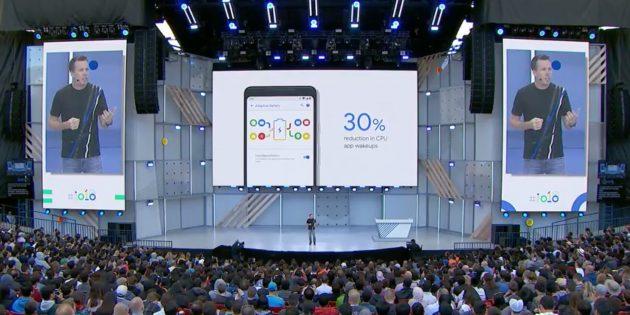 Важные итоги Google I/O 2018: Android P