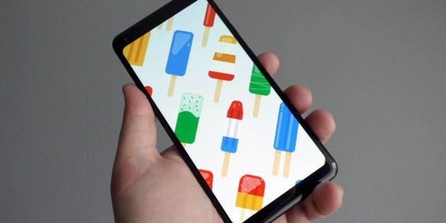 Google I/O 2018: Android P