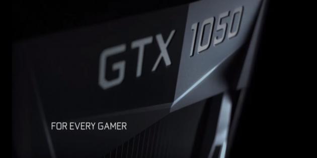Представлена видеокарта NVIDIA GTX 1050 3 ГБ для недорогих игровых ПК
