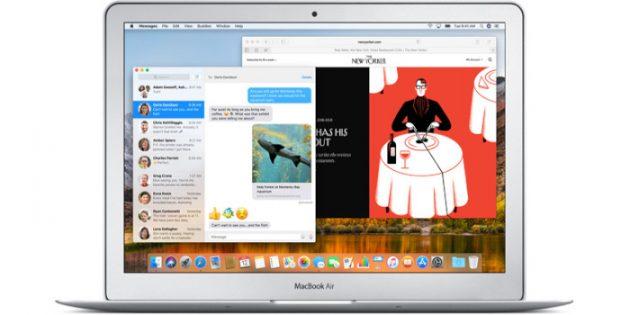 WWDC 2018. Новые Mac