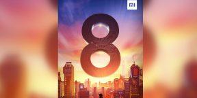 Xiaomi исполняется 8 лет. Вот что компания представит 31 мая