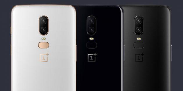 OnePlus 6: камеры