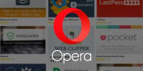 10 расширений для Opera, которые пригодятся каждому