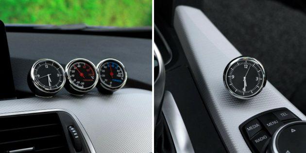 Часы для авто