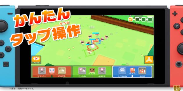 На Android и iOS выйдет новая игра про покемонов