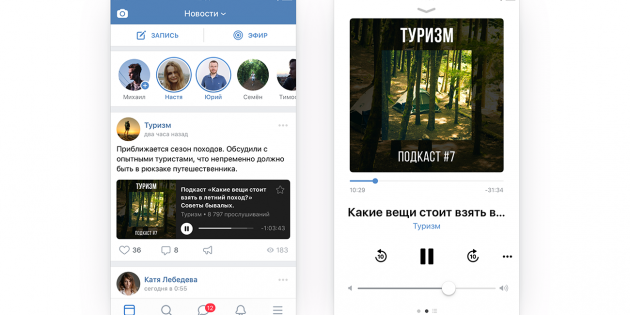 Подкасты «ВКонтакте»