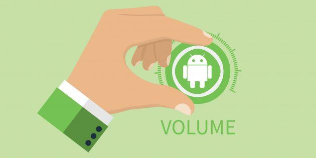 Как управлять громкостью Bluetooth-устройств, не дожидаясь выхода Android P