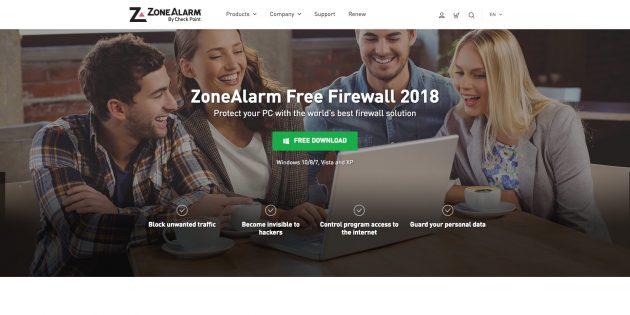 Файрволы. ZoneAlarm Free Firewall 2018