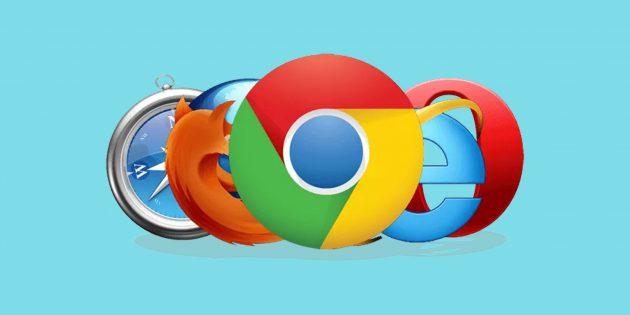 Расширения для браузера, которые решат кучу ваших проблем