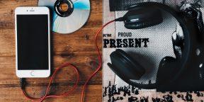 Что послушать: 145 лучших саундтреков