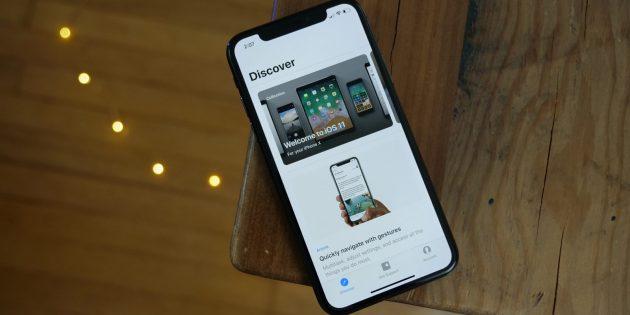 Приложение «Поддержка Apple» для iOS заработало в России