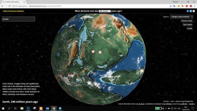 Пангея. Онлайн-карта