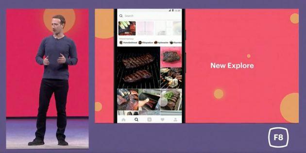 Instagram запустил обновлённую вкладку «Поиск и интересное» с разделением постов по категориям