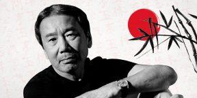 Гид по книгам Харуки Мураками: что в них особенного и почему их стоит читать