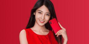Xiaomi представила Mi Pad 4 и доступный Redmi 6 Pro с «чёлкой»