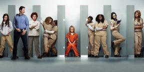 5 интригующих сериальных новинок, которые можно посмотреть в июле