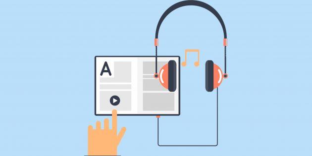 6 отличных приложений для прослушивания аудиокниг