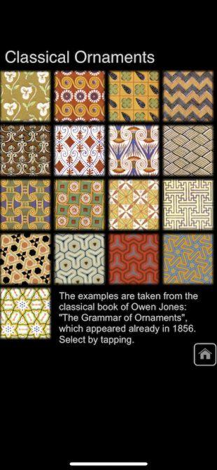Орнаменты и узоры: Классические орнаметы