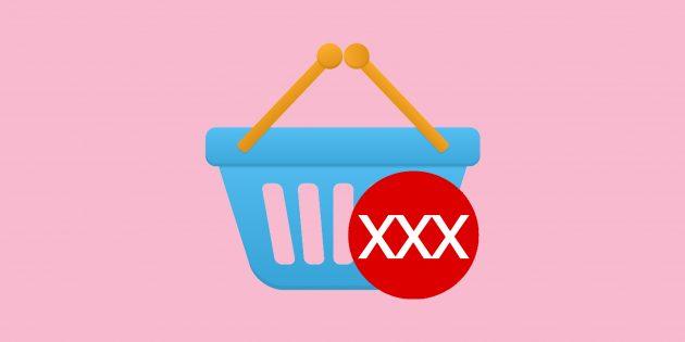 7 неожиданных причин сходить в секс-шоп