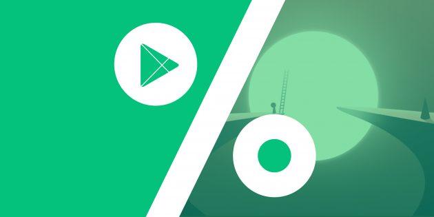 Бесплатные приложения и скидки в Google Play 21 июня
