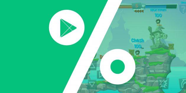 Бесплатные приложения и скидки в Google Play 25 июня