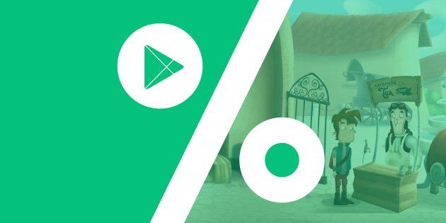 Бесплатные приложения и скидки в Google Play 26 июня
