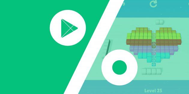 Бесплатные приложения и скидки в Google Play 27 июня