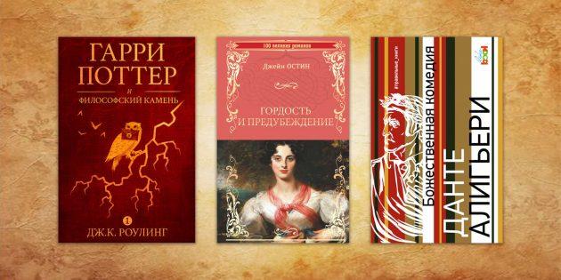 что делать осенью: Любимые книги