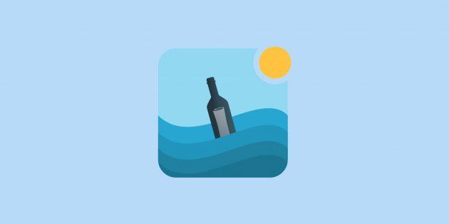 Bottled для Android познакомит с новыми людьми из разных стран