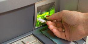 Чего ждать от нового закона о блокировке банковских карт